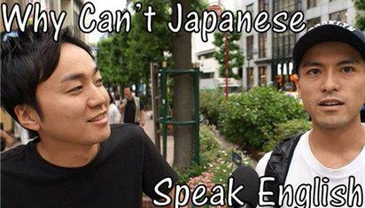 """日本人英语为什么不行?政府为""""拯救""""也是拼了"""