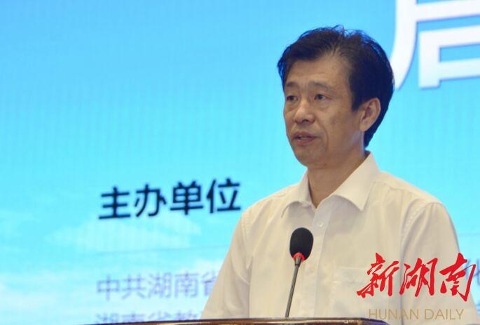 """2017""""湖湘杯""""网络安全技能大赛启动 蔡振红出席"""