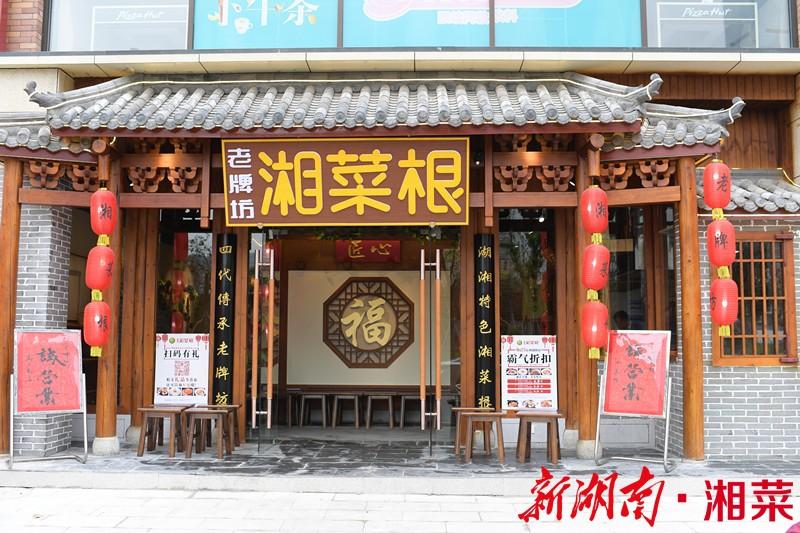 http://www.weixinrensheng.com/meishi/612386.html