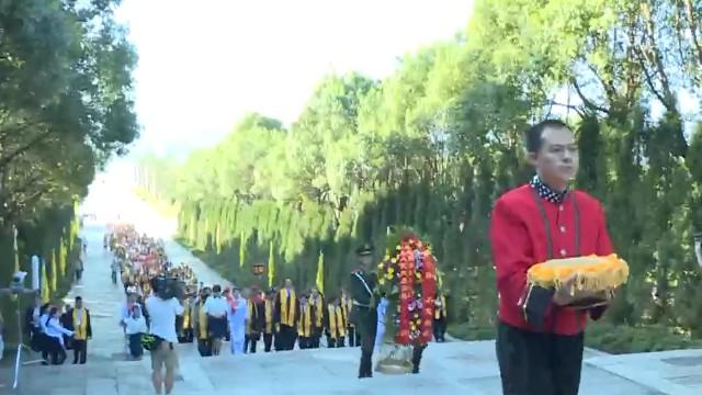 直播回看:缅怀先祖 炎帝陵祭祀庆典全记录