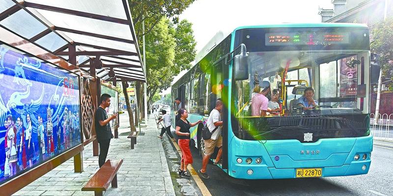 吉首52台绿色环保节能纯电动公交车正式营运