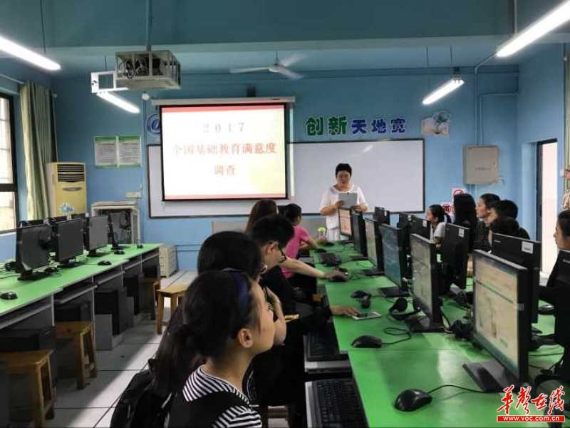 新竹小学成功完玉成国根蒂教诲得意度与义务教诲信息化生长状态双项查询拜访