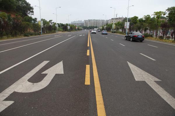 公路质量月活动展板