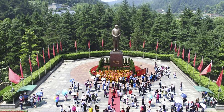 [砥砺奋进的五年・成就展]韶山成独具特色的红色旅游目的地