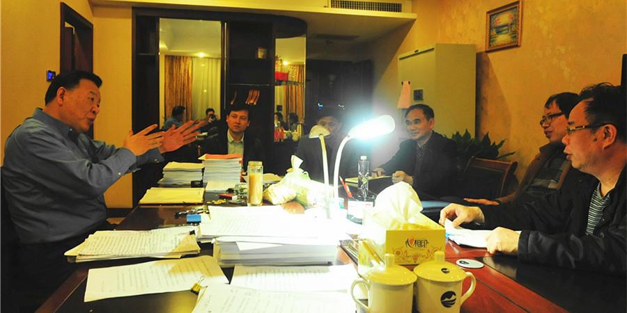 [砥砺奋进的五年・成就展]湖南省委第八巡视组巡视蓝山县时研究工作