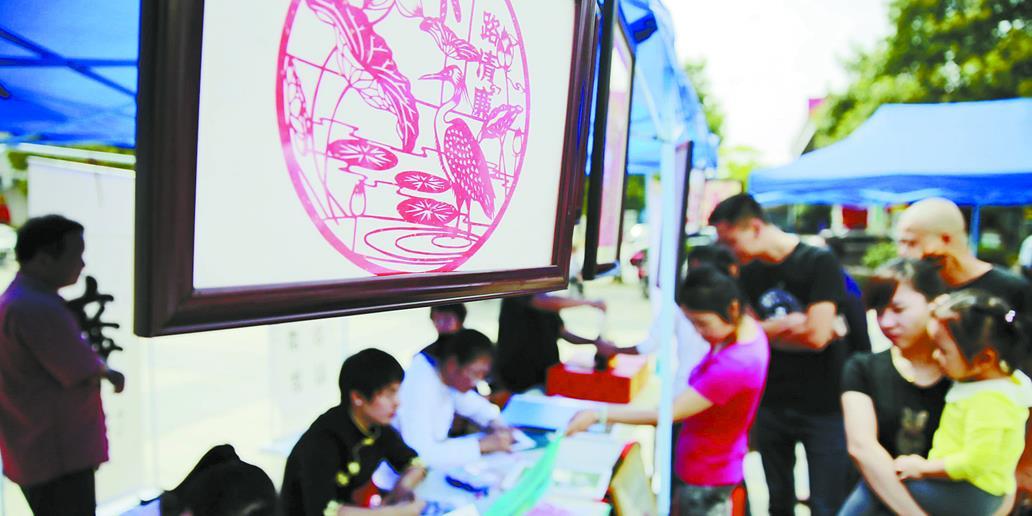 长沙县剪纸打造廉洁文化