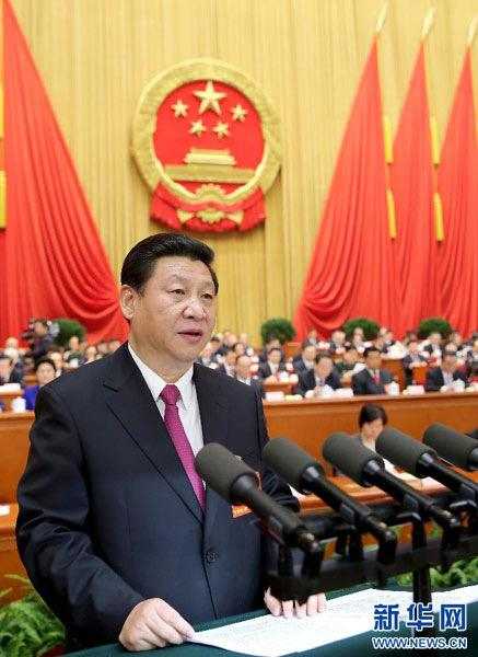 2013年3月17日,第十二届全国人民代表大会第一次会议在北京人民大会堂举行闭幕会。习近平发表重要讲话。(图片来源:新华社)