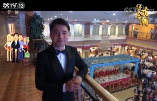 新疆人参加婚礼