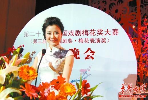 【十九大代表风采】肖笑波:让湖南祁剧走向世界