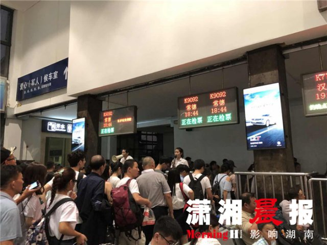 今起长沙开往或经停北京列车进站将二次安检