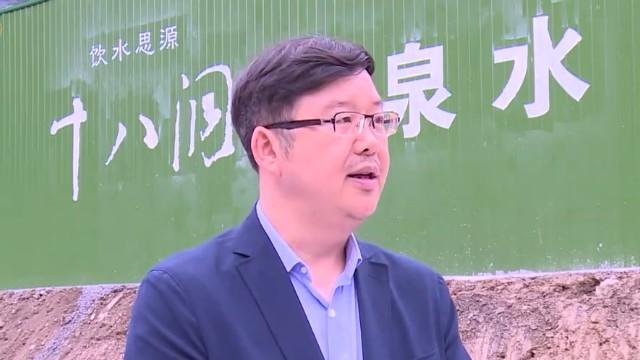 陈志强:引得山泉富农家