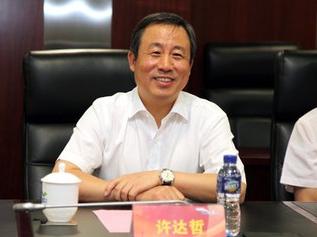 许达哲主持召开省政府常务会议
