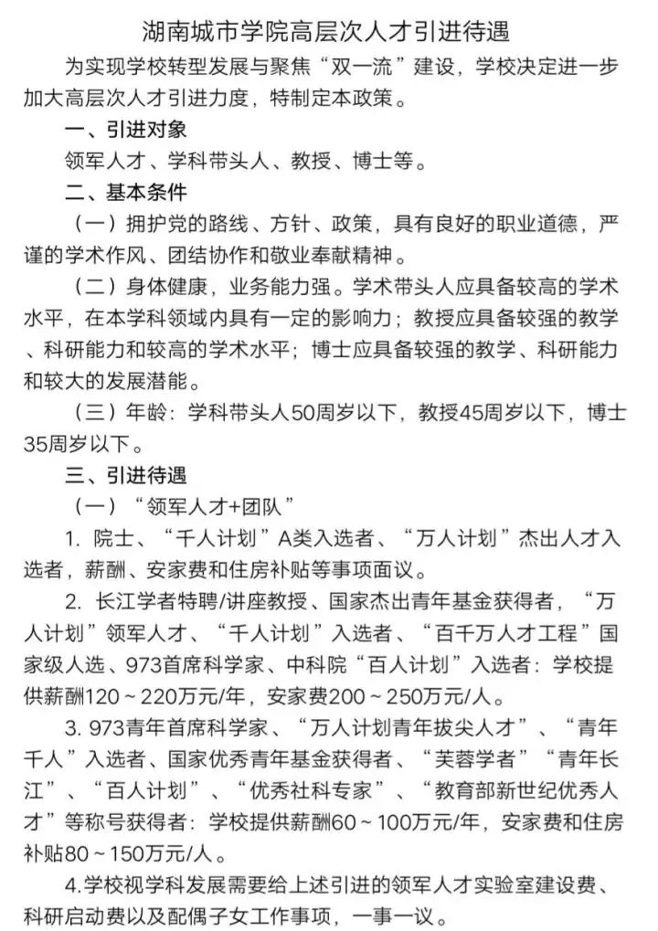 http://www.awantari.com/tiyuhuodong/155358.html