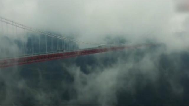 """英媒看中国""""世界上最美大桥"""":在云端上开车"""