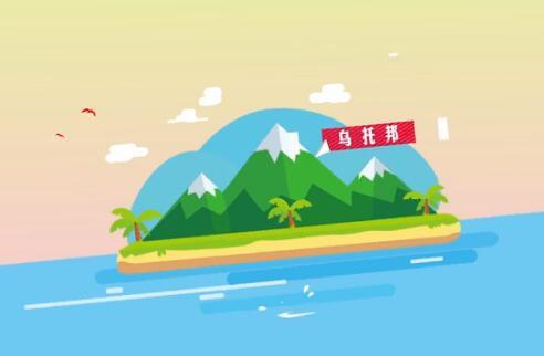 """《社会主义""""有点潮""""》第一集:乌托邦是座什么岛?"""
