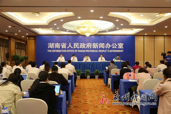 永州成为长江以南首个国度级出口食物农产物质量平安示范市
