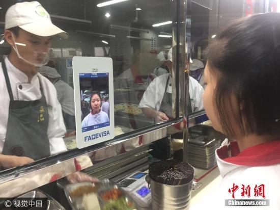 """杭州一高中学生""""靠脸""""吃饭 营养状况还可被监测"""