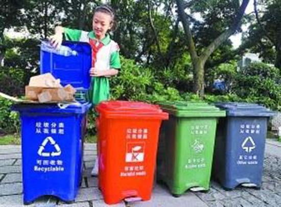 到2020年,广州将实现城乡生活垃圾分类全覆盖。 广州日报 图