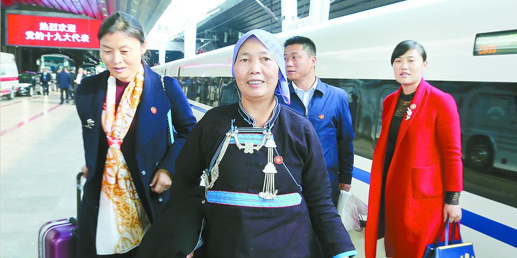 湖南出席党的十九大代表抵京