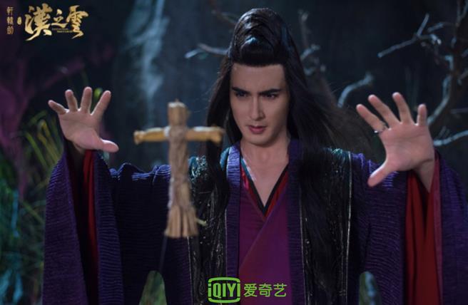 张云龙关晓彤再度上演恩爱暴击 爱奇艺《轩辕剑之汉之云》持续甜蜜