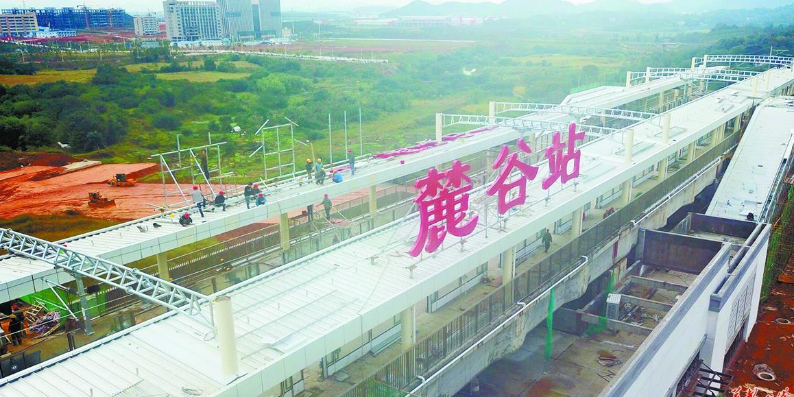 长株潭城铁麓谷站开始设备安装调试