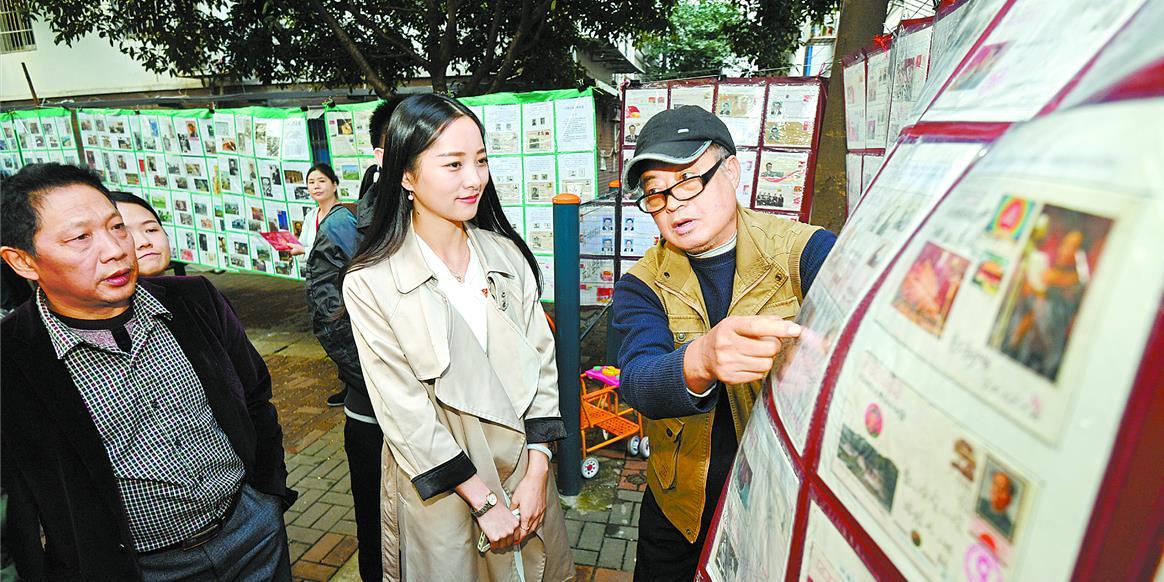 长沙举办红色邮票展 欢庆十九大