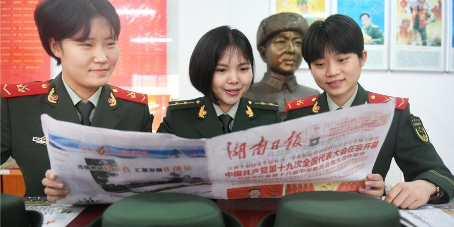 武警官兵掀起学习党的十九大报告热潮