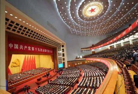 """中共党建新思路出炉 三个""""首提""""释重磅信号"""
