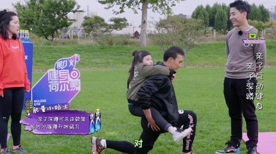 刘畊宏现场授课!明星健身房虐腹行动开始