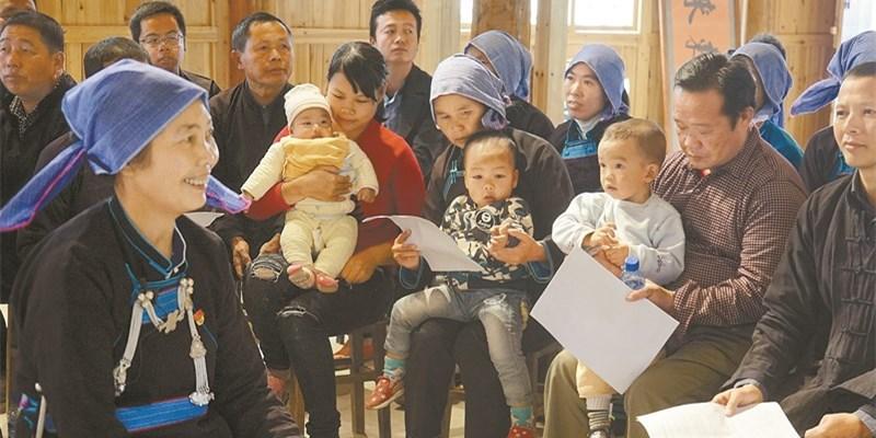 通道县:党代表宣讲十九大