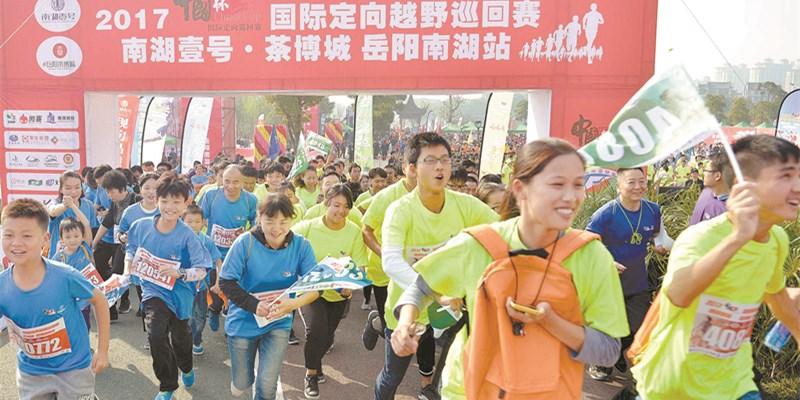 """5000选手""""越野""""岳阳南湖"""