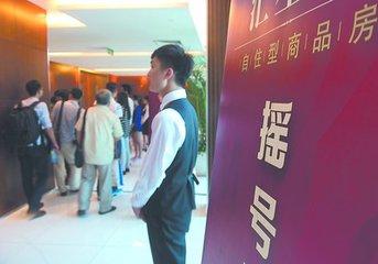 [一周湖南]长沙重金奖励紧缺急需人才 商品房摇号销售细则出台