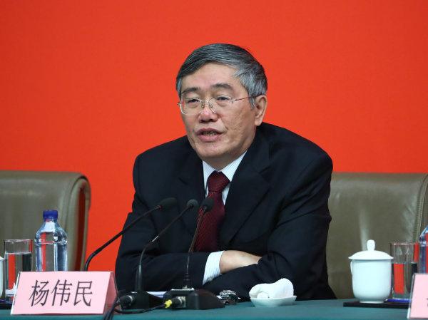 杨伟民:十九大报告为何不再提GDP翻番