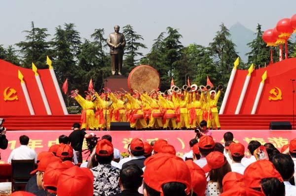 领略韶山红色文化 2013湖南红色旅游文化节启幕
