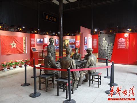 秋收起义纪念馆
