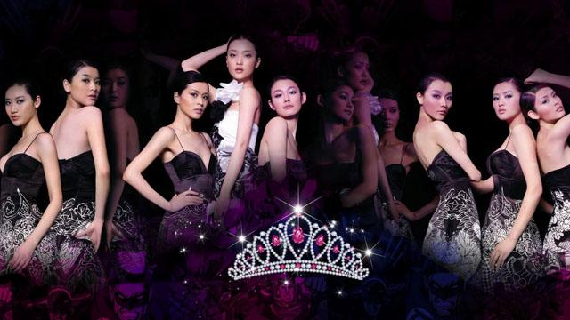 直播回看:2017新丝路湖南模特大赛决赛