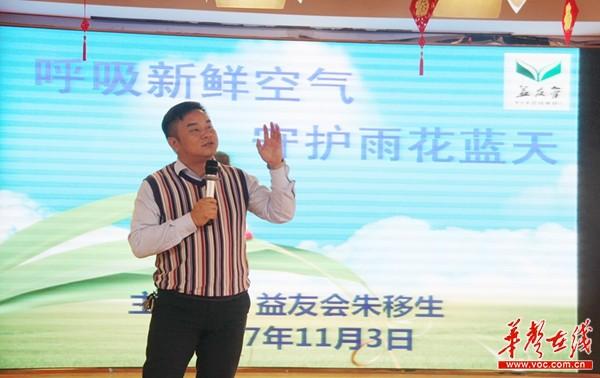 全民参与大气污染防治 长沙雨花区育新小学举