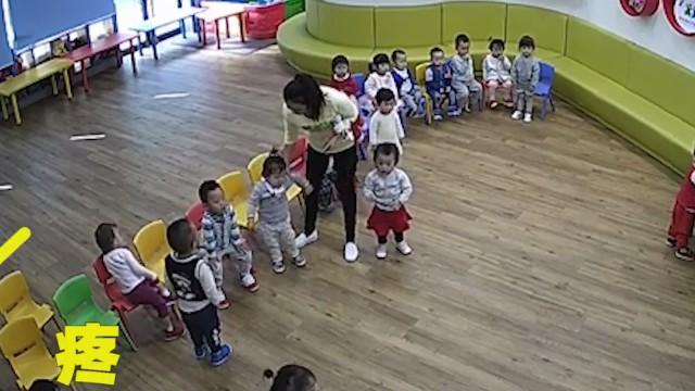 幼儿园内虐童事件 法律责任到底应该怎么算