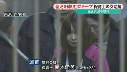 日本托儿所老师给儿童喂芥末,看看她的下场