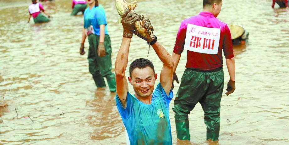 湖南省举行农耕健身大赛