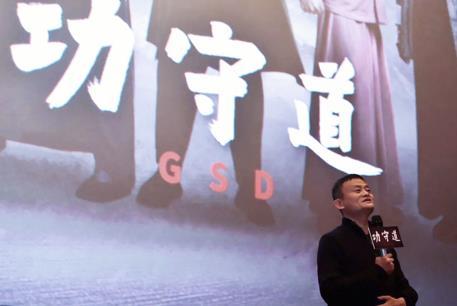 《功守道》优酷上线,马云感叹当武打演员不容易