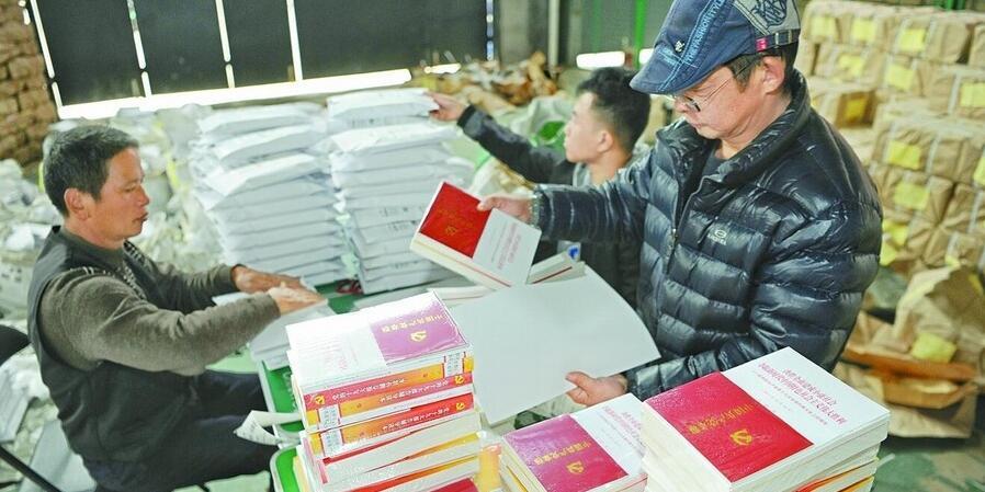 湖南农家书屋增配十九大读物