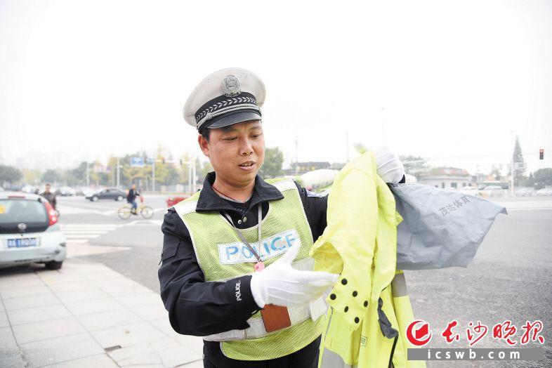 昨日中午,开福交警大队十中队协警王震取回了小女孩妈妈归还的警用雨衣。长沙晚报记者 刘琦 摄