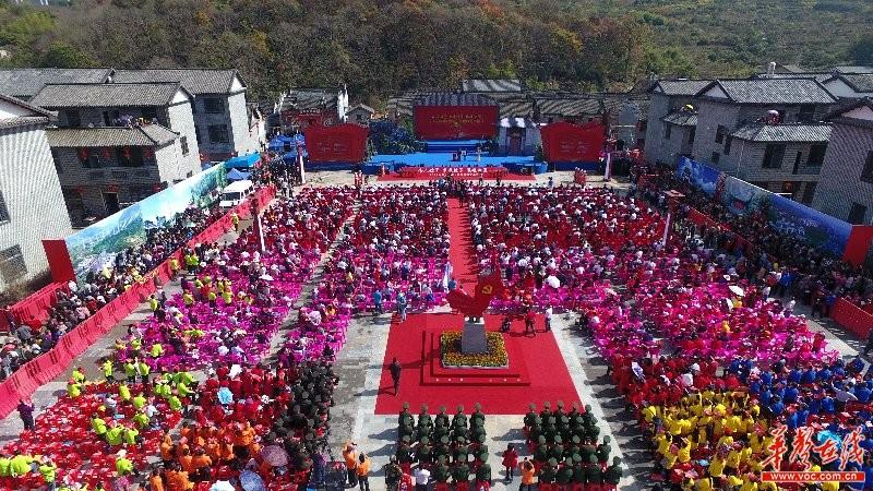半条被子 温暖中国 2017中国(湖南)红色旅游文化节汝城沙洲村开幕