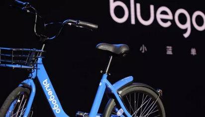 """共享单车之殇:""""最好骑""""的小蓝车最终倒在了寒冬"""
