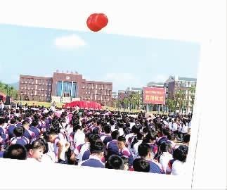 鹤壁湘江中学齐贤校区