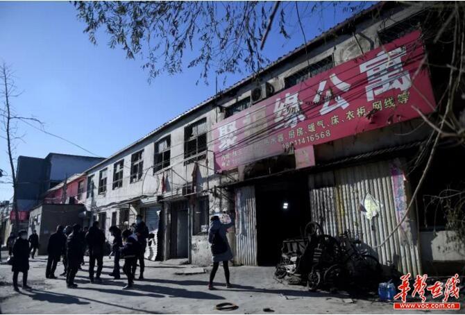 最新!北京大兴11·18火灾原因查明,20人被刑拘!