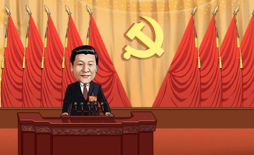 为什么习近平新时代中国特色社会主义思想是我们党必须长期坚持并不断发展的指导思想