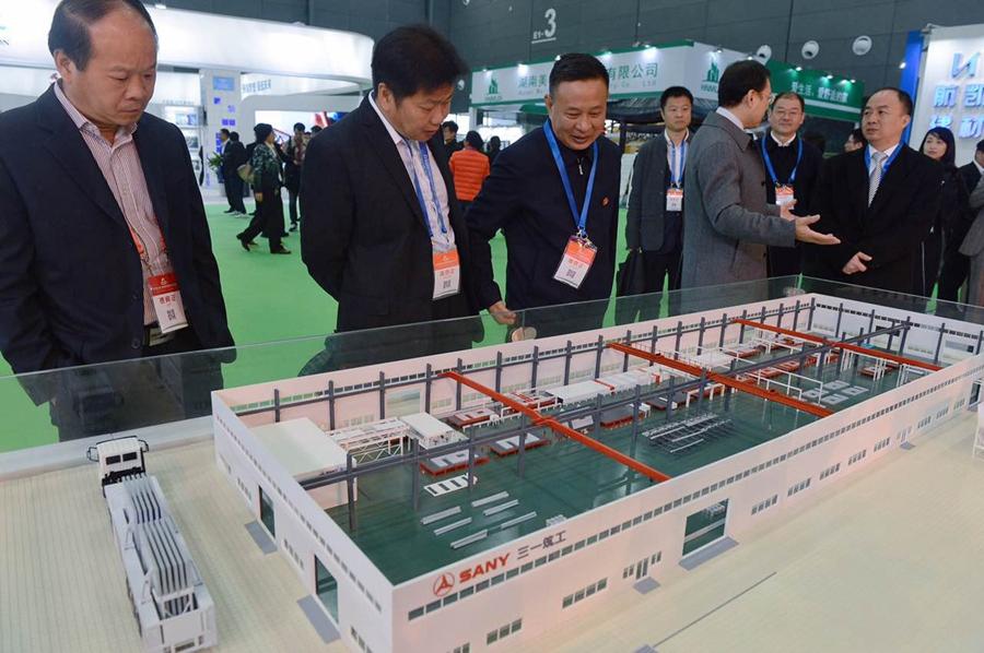 2017湖南(长沙)装配式建筑与建筑工程技术博览会开幕