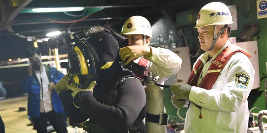 珠江口货船碰撞事故12名失踪船员中已有7人获救